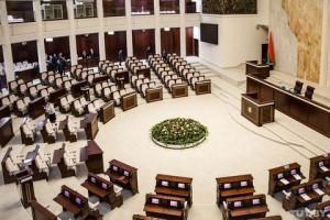 Национально собрание - высший законодательный орган власти.